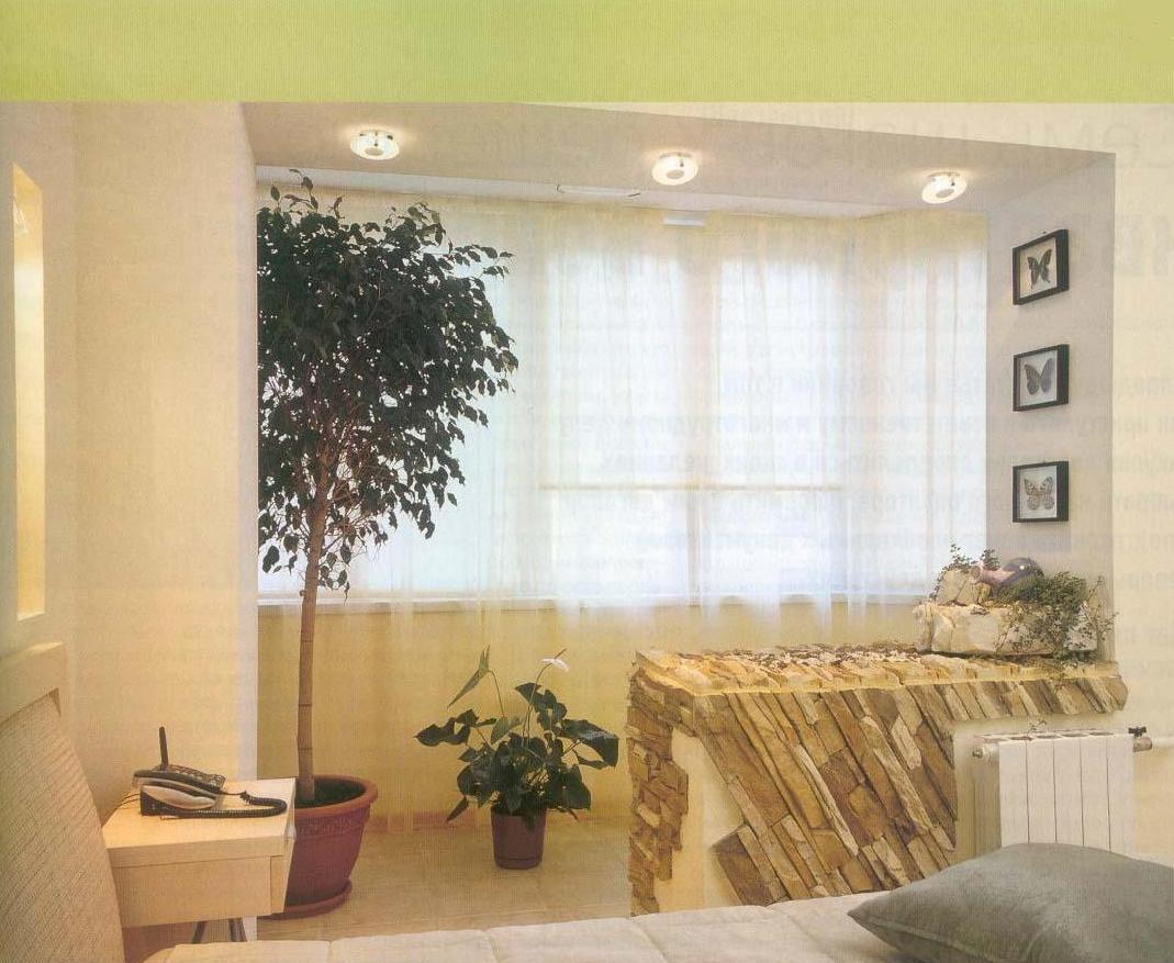 балкон совмещенный с комнатой