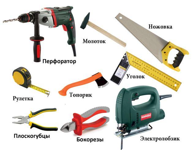 Без хорошего инструмента капитальный ремонт сделать невозможно.