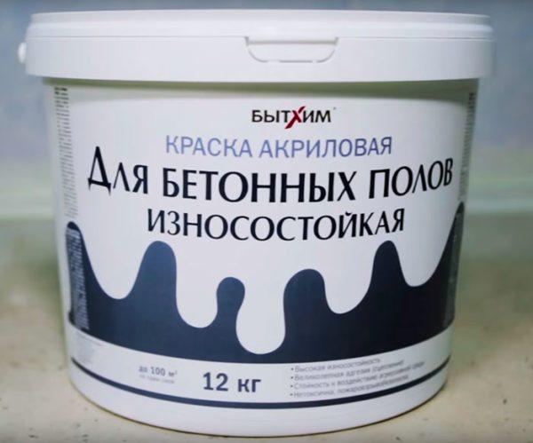 Качественная краска – залог долговечности покрытия