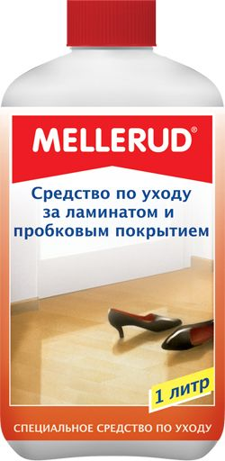 На фото MELLERUD Bio — одно из наиболее эффективных средств по уходу за ламинатом