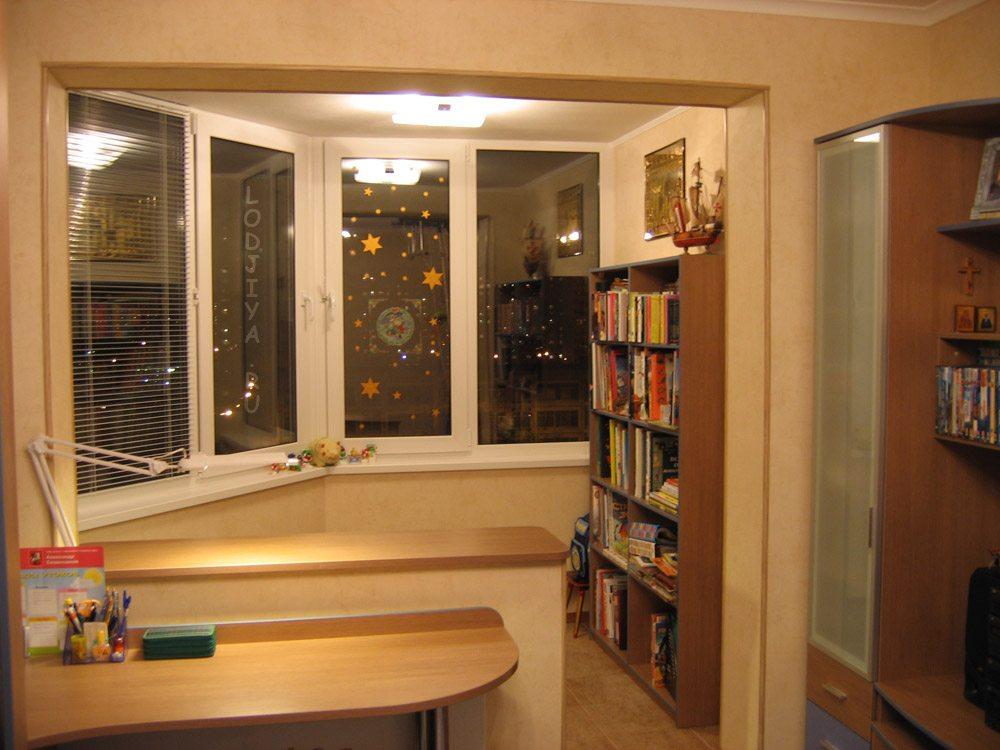 объединение комнаты с лоджией