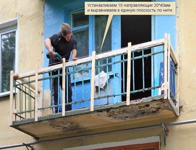 обшивка сайдингом балкона своими руками