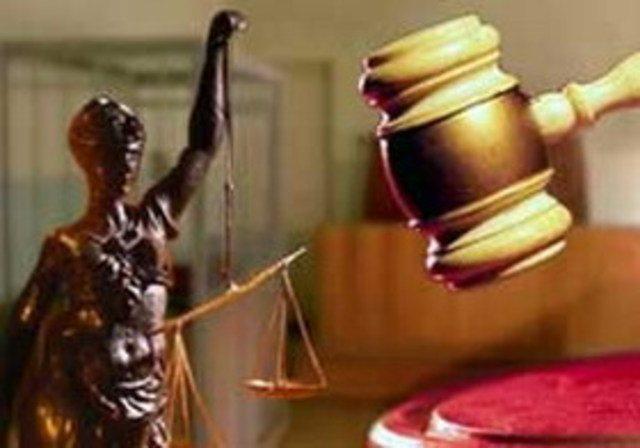 рассмотрение в суде – дело, зависящее от множества факторов