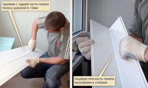 С задней стороны вырезается полоска пластика, элемент перегибается и ставится на место