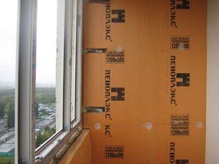 утеплители для балкона
