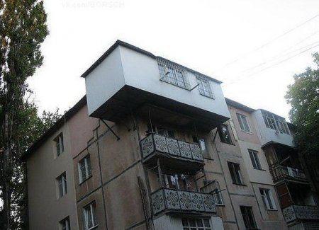 узаконить балкон