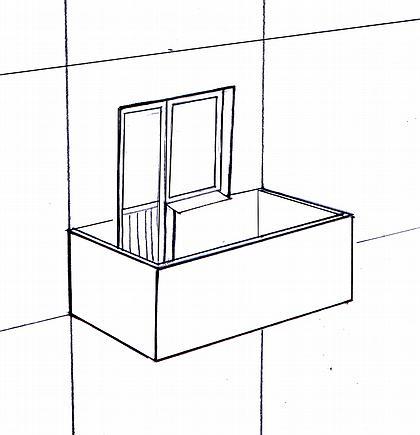 Балкон, его схематическая конструкция