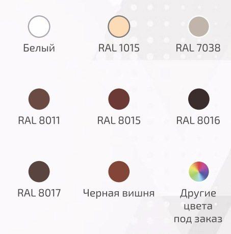 Доступные цвета герметика Стиз серии А