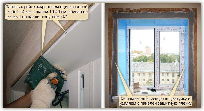 Как сделать пластиковые уголки на окна видео - Belbera.Ru