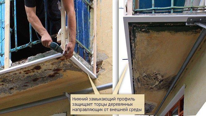 обшивка балкона сайдингом?