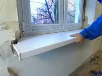 Как сделать Ремонт пластиковых подоконников своими руками