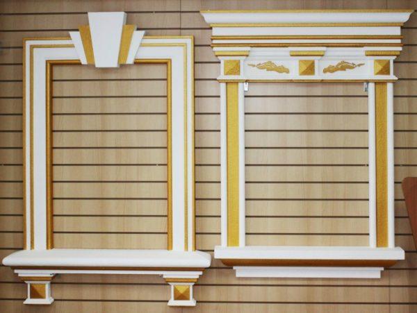 Можно найти как отдельные элементы, так и обрамления в сборе, которые окрашены и полностью готовы к установке