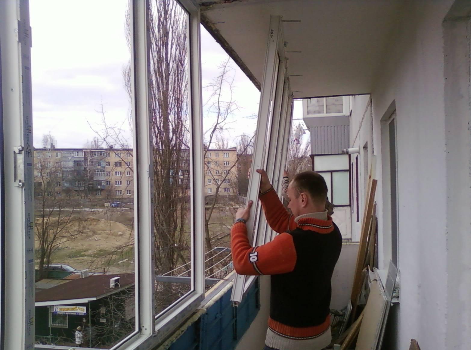 Остекление балконов пвх своими руками