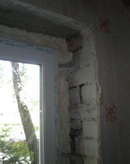Подготовленное окно должно иметь подобный внешний вид