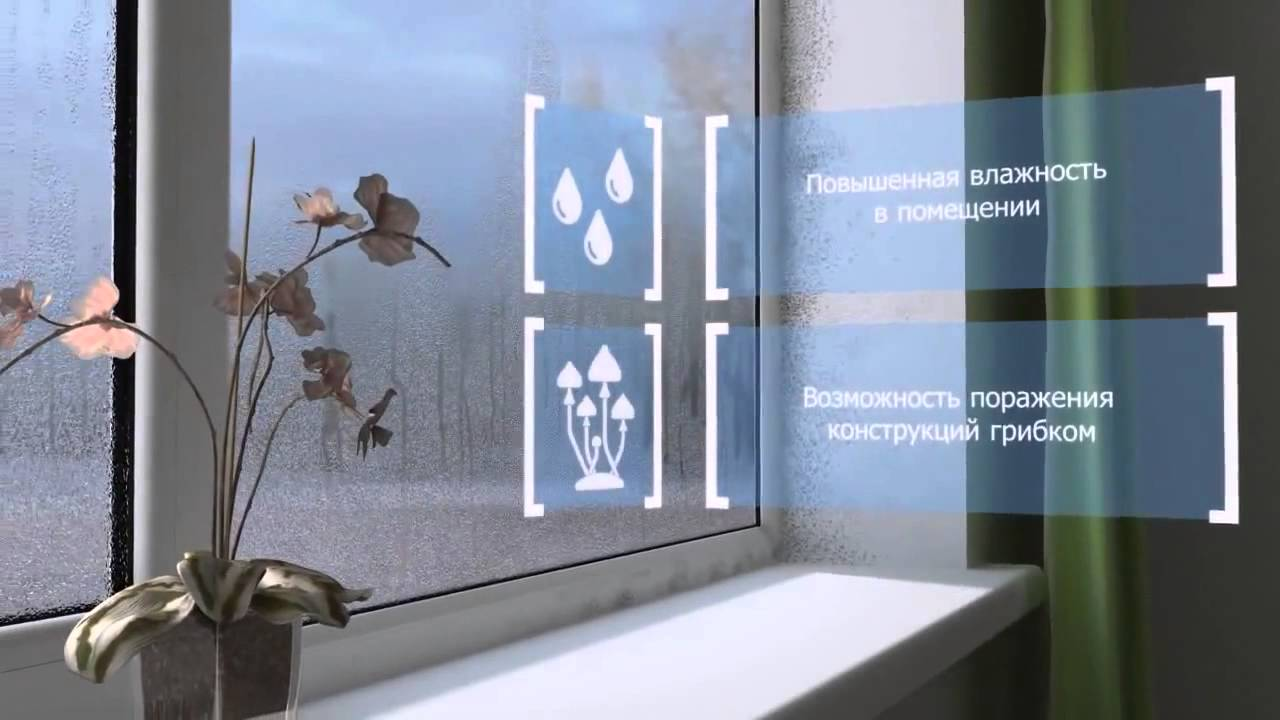 Airbox-service.ru-pritochniye-klapana-okna-plastikovie-sarat.