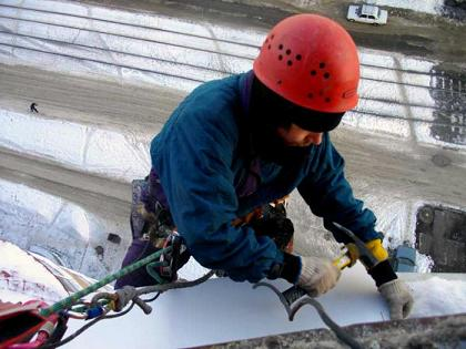 Ремонт бетонной плиты балкона