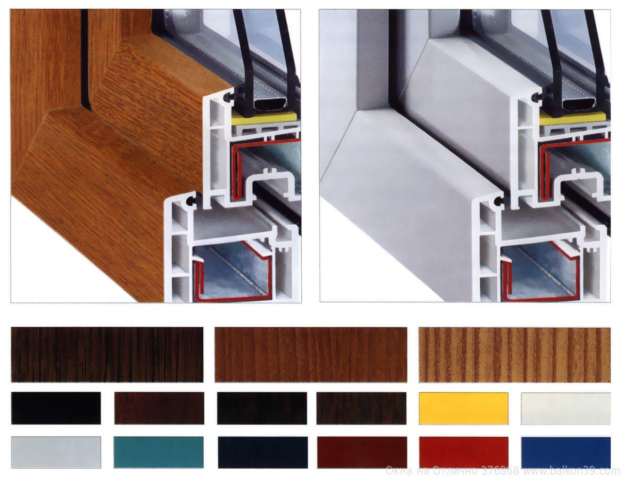 Современные технологии позволяют окрашивать конструкции в разные цвета