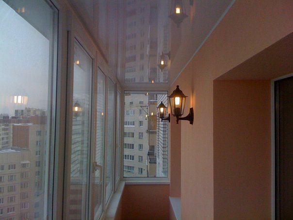 светильники на балкон
