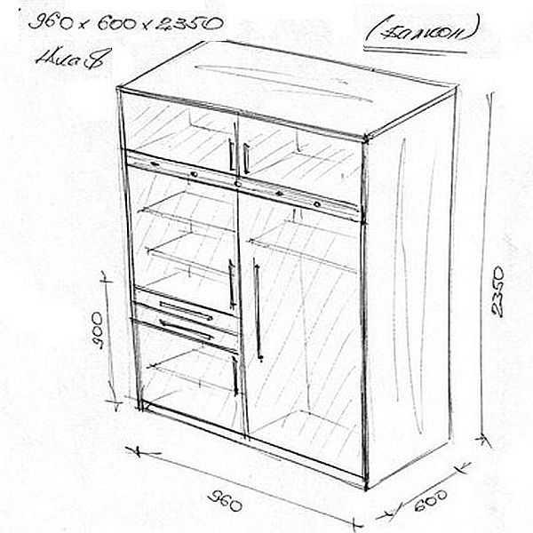 Как сделать чертеж шкафа на балкон.