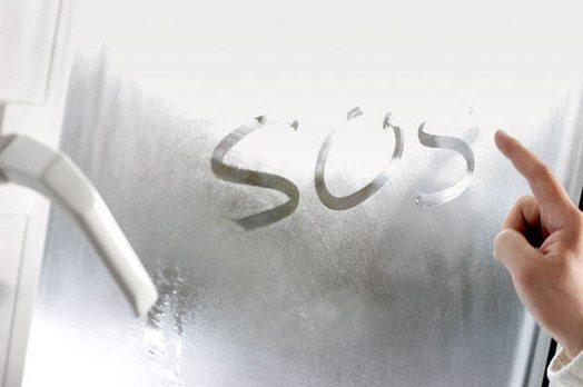 Запотевает пластиковое окно - SOS